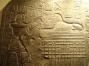 220px-reproductionofdreamsteleofthutmoseiv-closeup_rosicrucianegyptianmuseum